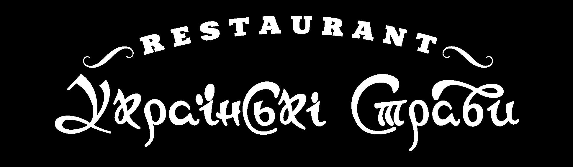 UKR Stravy